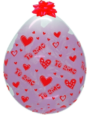GLOBO LATEX STUFFING 45cm: TE AMO