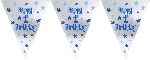 Banderin First Birthday Boy Foil 3.65m x 25.4cm
