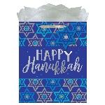 Bolsa Happy Hanukkah Large Gift 25cm x 30cm x 12cm