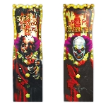 Lenticular Sign Creepy Carnevil 94 x 30 cm