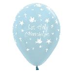 Globos 1st Holy Communion Boy Blue 440 Latex Balloons 12''/30cm - 2