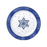 Plato Plastic Happy Hanukkah Premium Plastic Plates 19cm
