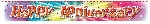 Cartel Happy Anniversary Foil Banner  - 3.63m