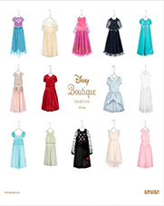 Disney Boutique 2