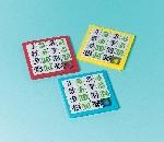 JUGUETE PKG: PUZZLE NUMEROS (6x12) (En Stock)