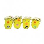 Polluelos de Pascua con Sombreritos - 5cm