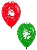 Globo Latex R12 Sempertex Fashion Solido Rojo / Verde Feliz Navidad 30cm