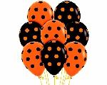PRECIO OFERTA HALLOWEEN, DTO. NO ACUMULABLE. Globo Latex R12 Sempertex Fashion Solido Negro Y Naranjas Puntos 30cm